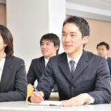 合同企業説明会を100%活用する方法
