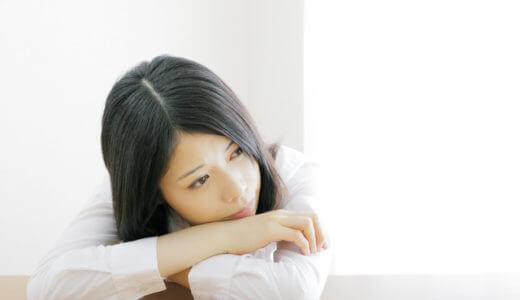 就活の面接、「あなたの弱み・短所」に対処する5つのポイント