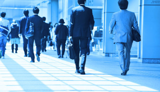 就活の時事問題に対する3つの大切なポイントとは?