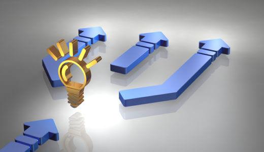 就活でまずやるべき業種研究の進め方