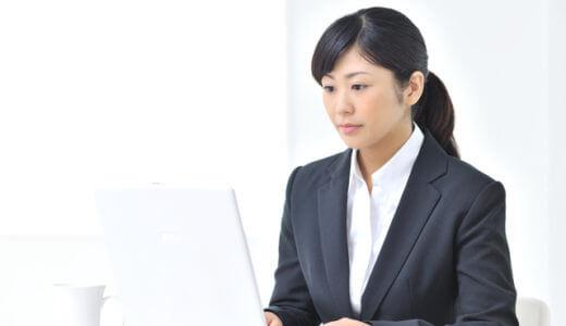 就活で志望職種、適職がわからない時の4つの解決策