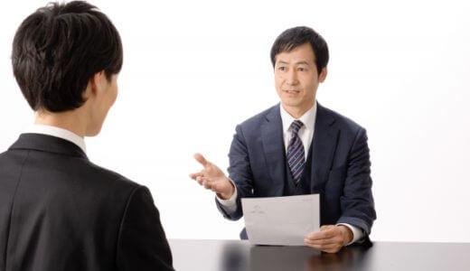 面接で「うまく話せない」人の解決策:場数を踏む