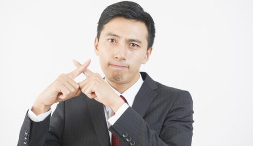 圧迫面接:自己PR内容、実績、経歴を否定する質問への対処法【回答例あり】