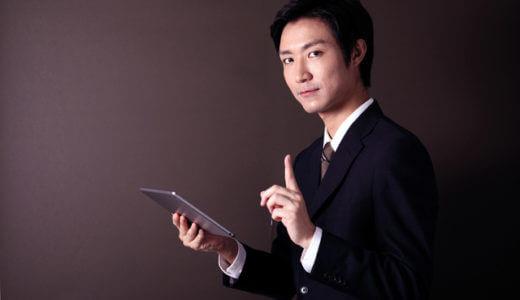 【例文あり】就活の面接で、うまく話すための話し方を習得しよう!
