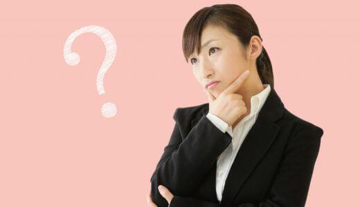 何社にエントリーシートを提出するべきか?【データ有り】