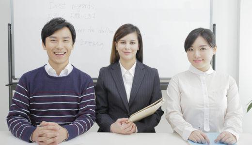 就活の面接で「ゼミ・研究内容・卒業論文テーマ」に関する質問に的確に答える方法