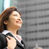 【例文あり】就活の面接で、転勤や勤務地に関する質問に上手に答える方法