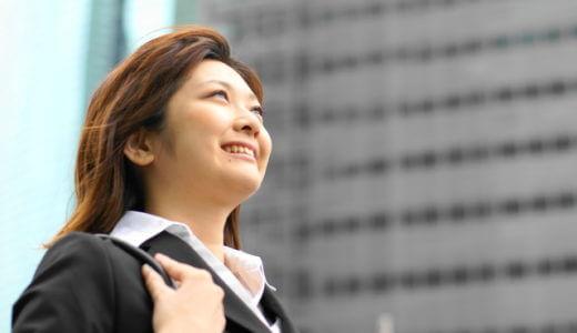 就活の面接で、転勤や勤務地に関する質問に上手に答える方法
