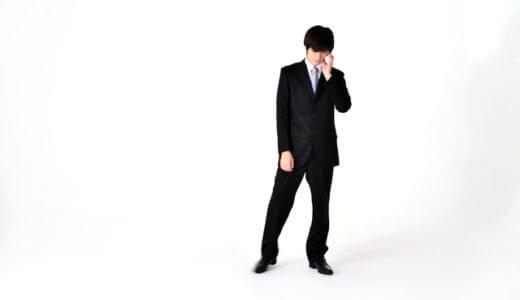 就活の面接で、失敗体験、挫折した経験の答え方