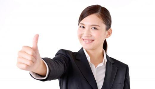 【面接回答例あり】「あなたの特技・資格について教えて下さい」に的確な返し方