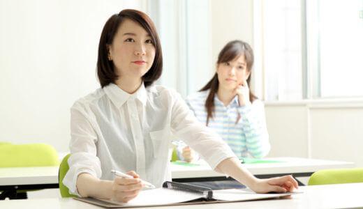 就活の面接で、学生と社会人の違いについて的確に答える方法