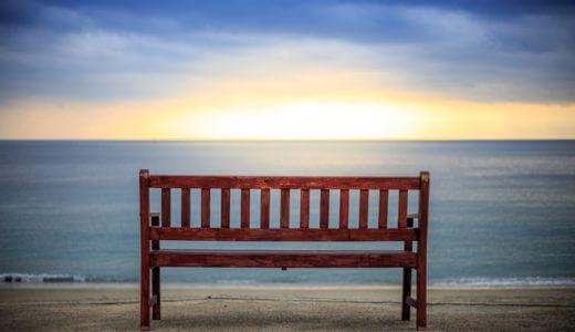 就活の面接で「辛い経験・大変だったこと」の質問に備える4つのポイント