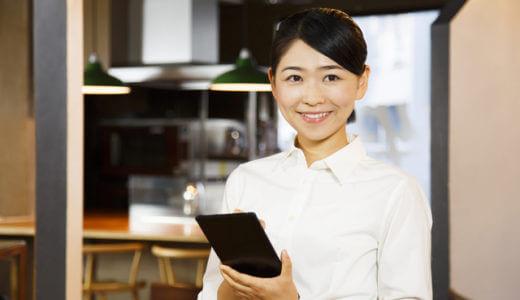 就活の面接で、アルバイトの経験に関する的確な答え方