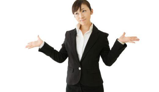 就活の面接で、「あなたを○○に例えると、 何と答えますか?」と聞かれた場合の答え方