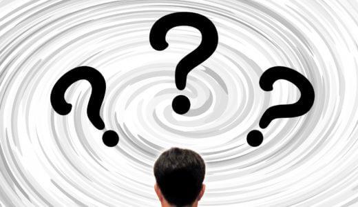 就活面接:知っておきたい意図が曖昧な質問・難問・奇問集