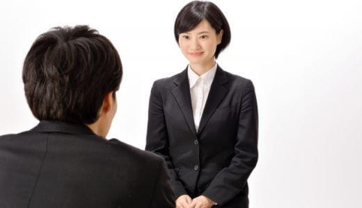 就活の面接、「当社でどのようなことをしたいですか?」に的確に答える方法