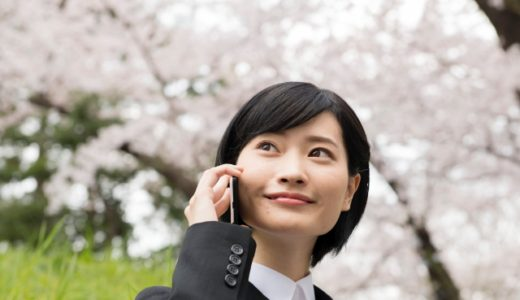 【例文あり】コミュニケーション能力を長所として印象付けるための鉄則