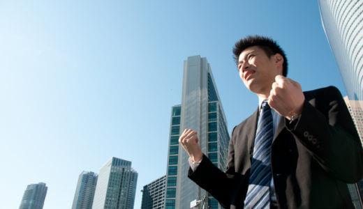 就活の面接で、リーダーシップについての質問に的確に答える方法