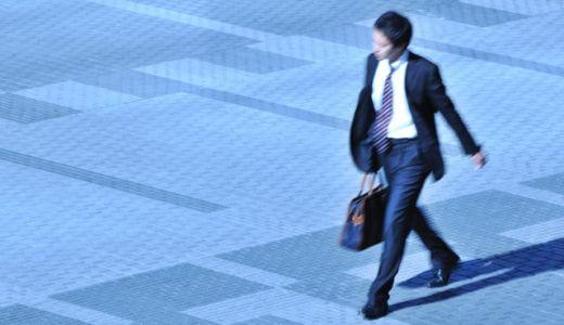 「採用ルートの多様化」合意で進む2021年卒就活の早期化