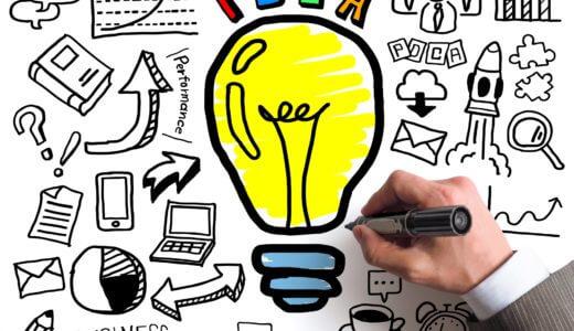 【例文あり】面接の自己PRで、創造力をアピールするコツ