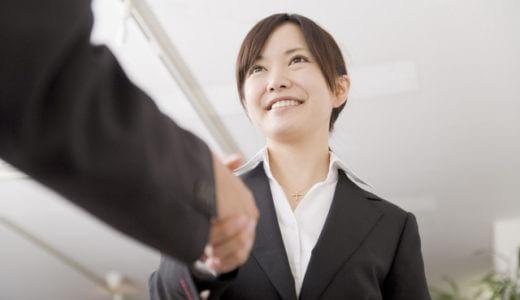 就活の面接で、入社の意思確認をされた場合の答え方