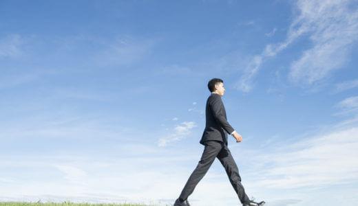 【例文あり】面接や自己PRで、リーダーシップをアピールする方法
