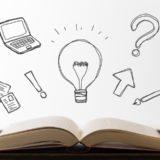 グループディスカッション:課題解決形式のテーマと対策