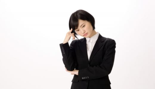 就活が精神的に辛いと思ったら読む記事