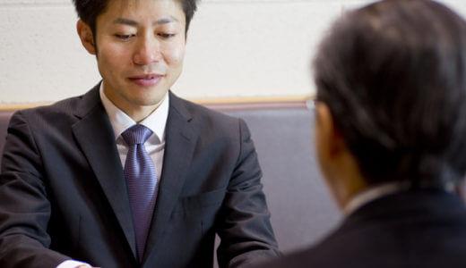 【例文あり】信用金庫への志望動機で差別化しよう!