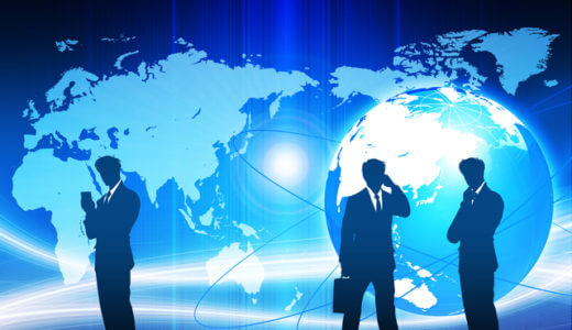 【就活の業界研究】総合商社の仕事、やりがい、向き不向きをチェックしておこう
