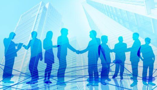 【就活の業界研究】IT業界の構造と主要各社の状況を俯瞰しておこう