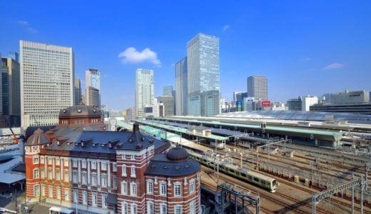 【就活の業界研究】鉄道業界の構造と、主要鉄道会社の概況を知っておこう