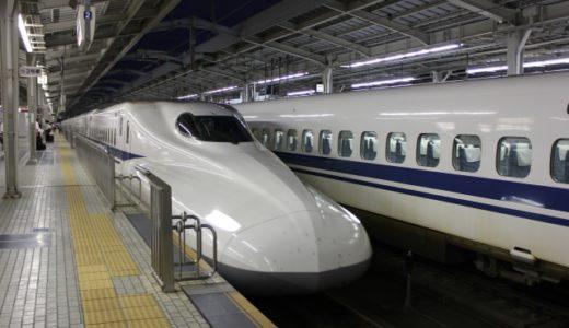 【例文あり】鉄道業界への志望動機で差別化する秘訣