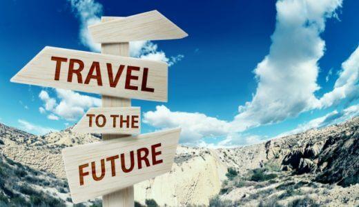 【例文あり】旅行業界への志望動機で差をつける秘訣