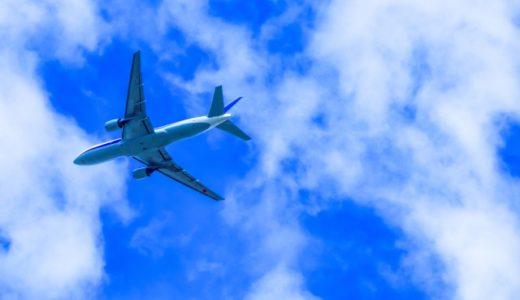 【例文あり】人気の航空業界へ、志望動機で差をつける秘訣