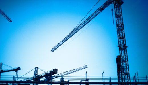 【例文あり】選考で差をつける、建設業界への志望動機の秘訣