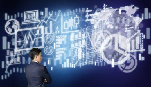 【就活の業界研究】コンサルティング業界の仕事、やりがい、向き不向きの分析