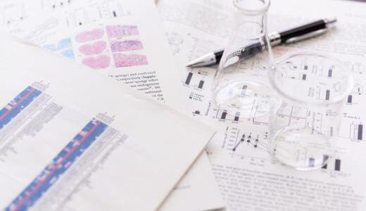 【例文あり】製薬業界への志望動機で好印象をつかむ書き方