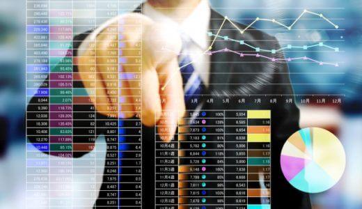 【就活の業界研究】コンサルティング業界のビジネスモデルと現在、課題、未来