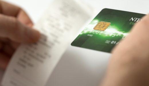 【例文あり】選考を勝ち抜く、クレジットカード業界への志望動機