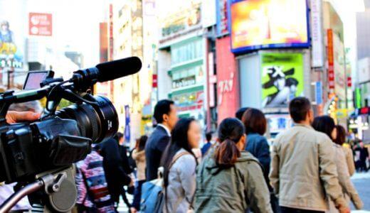 【例文あり】マスコミ業界、テレビ局への志望動機はどう書くべきか?