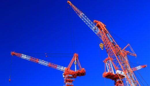 【例文あり】建設機械メーカーへの志望動機に説得力をつけよう