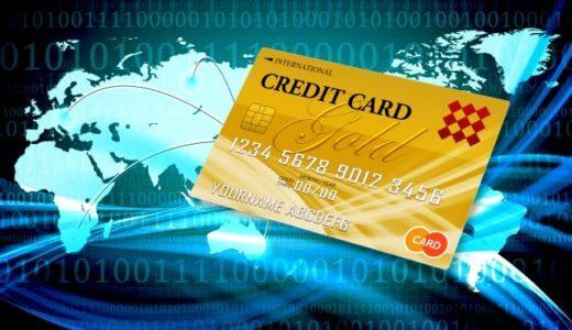 【就活の業界研究】クレジットカード業界の構造と主要企業の概況を把握しよう