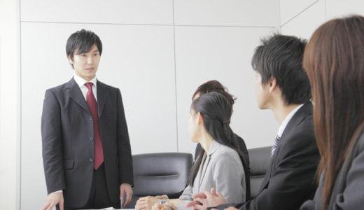 【就活の業界研究】日本郵政グループの職種、やりがい、向き不向きをチェックしよう