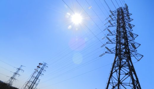 【例文あり】電力業界への志望動機で差をつけよう