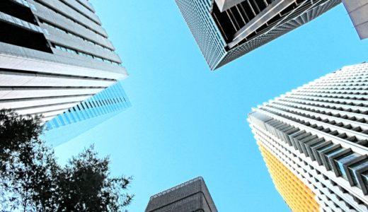 【就活の業界研究】5大総合商社の特徴・業績をみてみよう