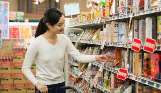【就活の業界研究】食品業界の構造と、どんな主要メーカーがあるかをチェックしよう