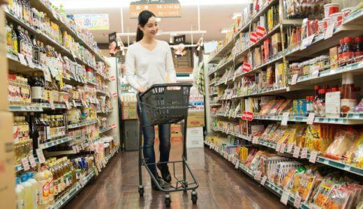 【就活の業界研究】人気の食品業界、食品メーカーのビジネスモデルを理解しよう