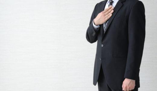 【就活の業界研究】損害保険業界のビジネスモデルと現状、課題、未来を俯瞰してみよう