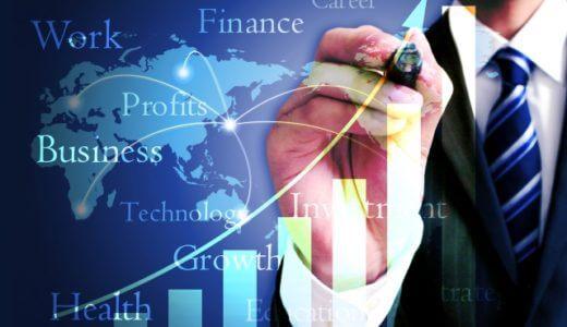 【就活の業界研究】総合商社業界の現状と課題、未来を把握しておこう
